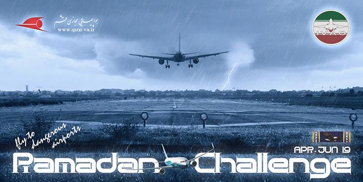 Ramadan Challenge 2019